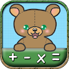Teddy Bear Calculator