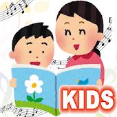 Child musical instrumental