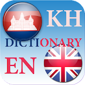 English Khmer Dictionary free
