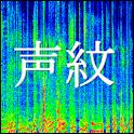 SimpleSpectrogram icon