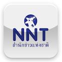 PRD News logo