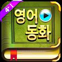 영어동화-STORY TREE[4+ I] logo