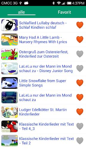 德國的兒童歌曲