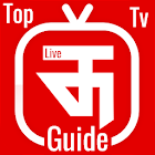 Thop TV Guide Streaming - Live Cricket TV Tricks