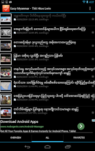 Thit Htoo Lwin- screenshot thumbnail