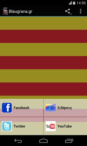 Blaugrana.gr