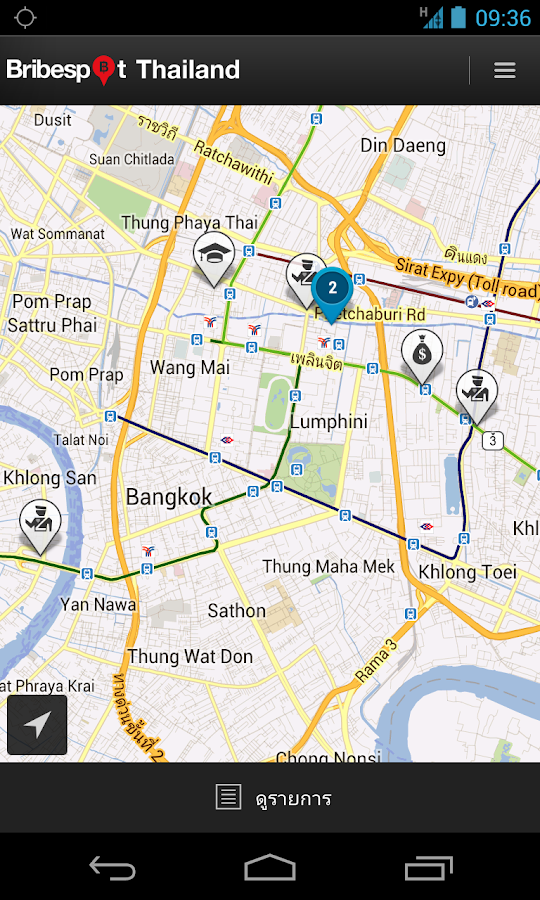 Bribespot Thailand- screenshot