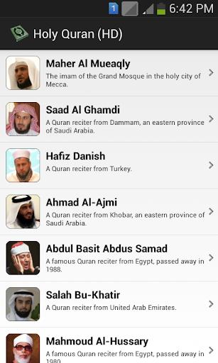 Holy Quran HD