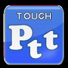 touchPTT(Donate) icon