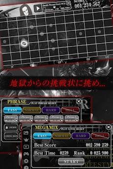 HELLEAR - 究極のギター音感ゲームforギタリストのおすすめ画像1