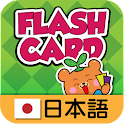 Dr Kids Flash Cards - Japan icon