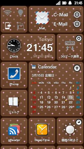 iida Homeテーマ Dots - Choco Pink