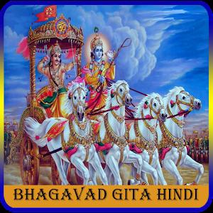 bhagavad gita as it is in hindi pdf