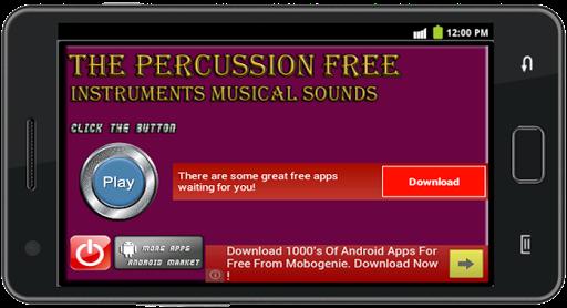 【免費音樂App】叩診鼓-APP點子