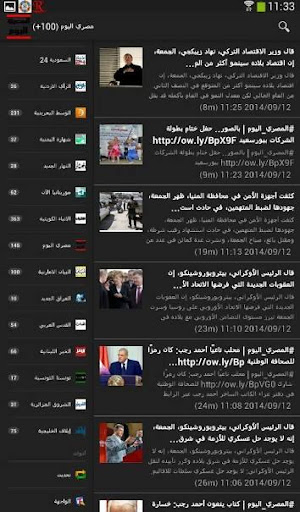 免費下載新聞APP|صحف وجرائد عربية إخبارية app開箱文|APP開箱王