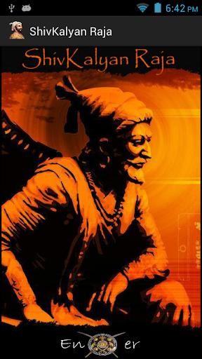 Shivaji The Great King