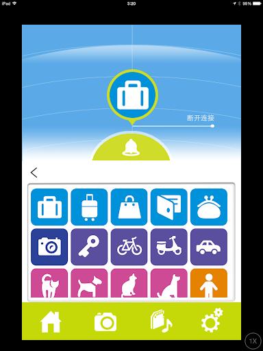 玩免費工具APP|下載Smart Tag Finder app不用錢|硬是要APP