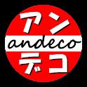 andeco * christmas logo