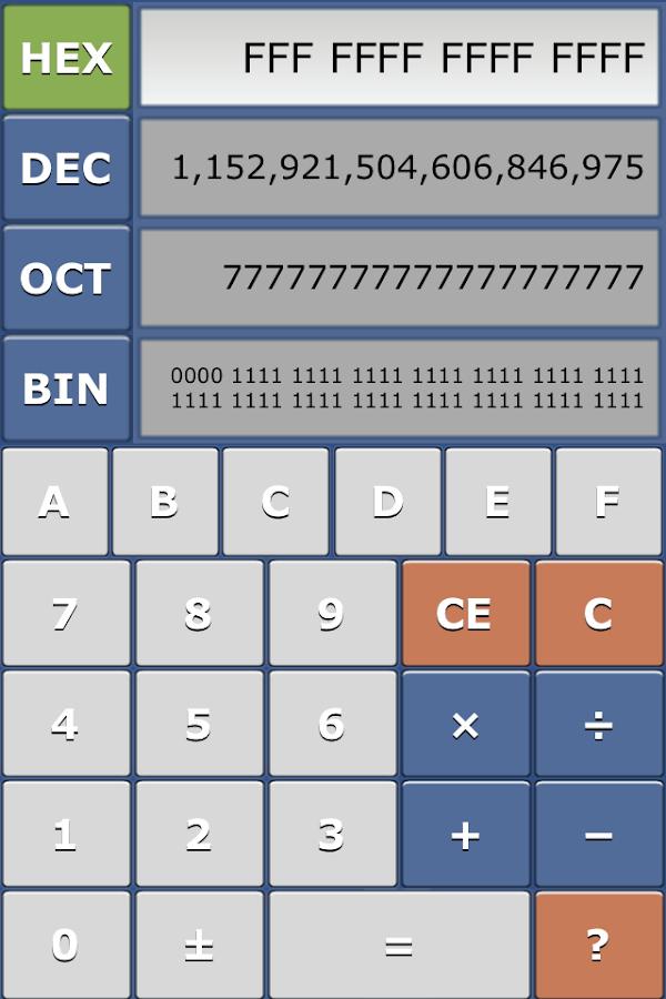 開発者関数電卓 (16進数 10進数 8進数 2進数 変換)