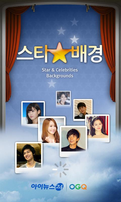 Korean Star Shot! - screenshot