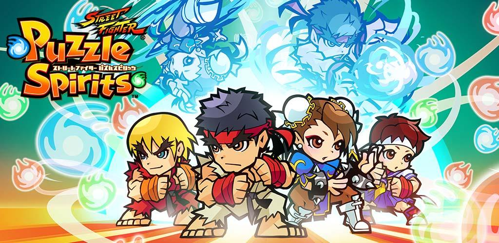 Street Fighter puzzle spirits 1 66 Apk Download - jp co