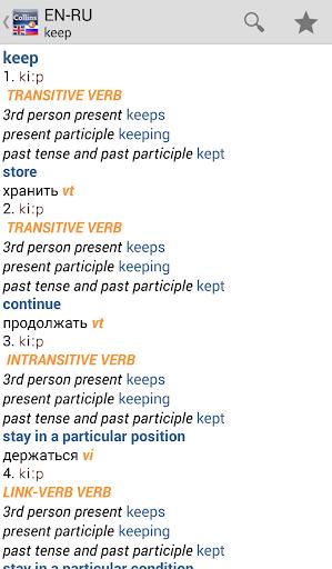 EnglishRussian Gem Dictionar
