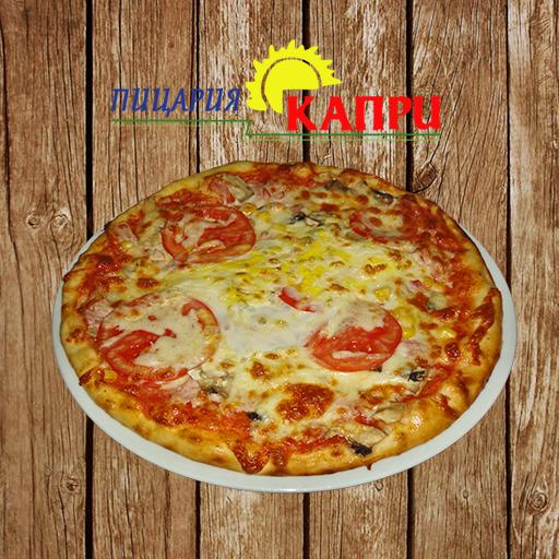 Pizza Kapri
