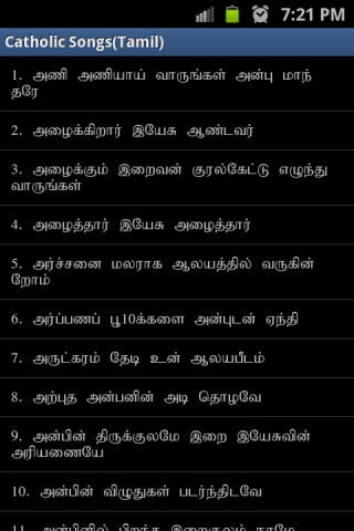 Tamil Catholic Song Book- screenshot