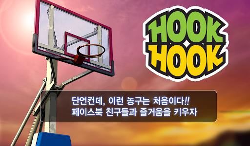 HookHook