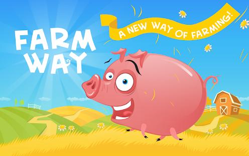 Farm Way 農場之路