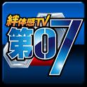 板倉小隊公式アプリ icon