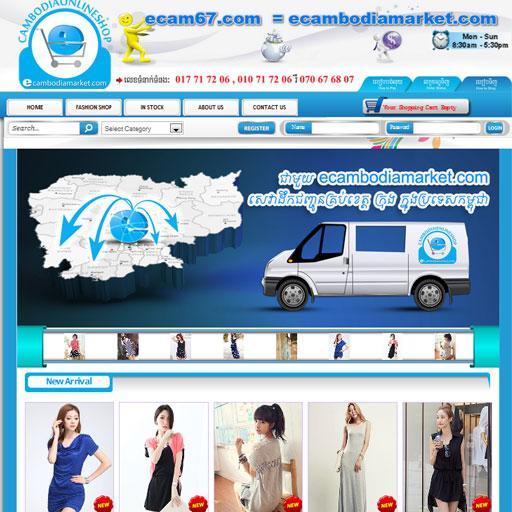 ECAMBODIAMARKET.COM