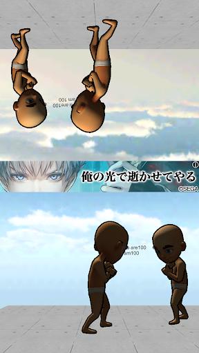 ボクシング 二人プレイ 〜熱い裸の戦い〜 i