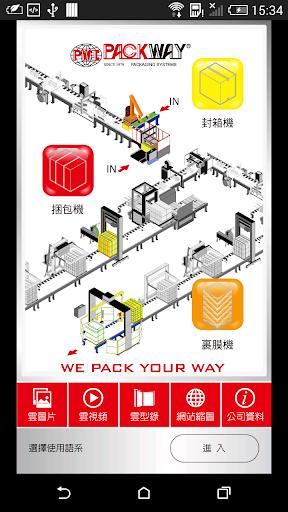 緯華企業股份有限公司