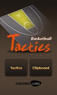 Basketball Tactics