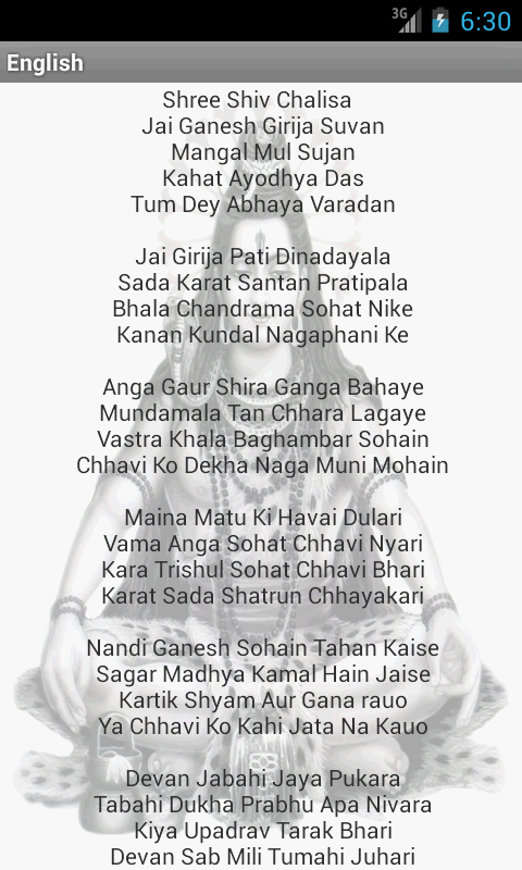 Shiv Chalisa with Hindi Text- screenshot
