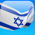 Hebrew in a Month icon