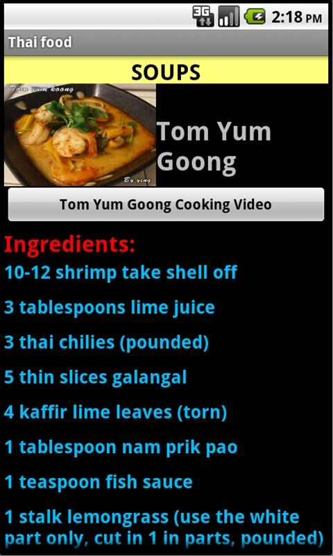 Thai Food Recipes- screenshot