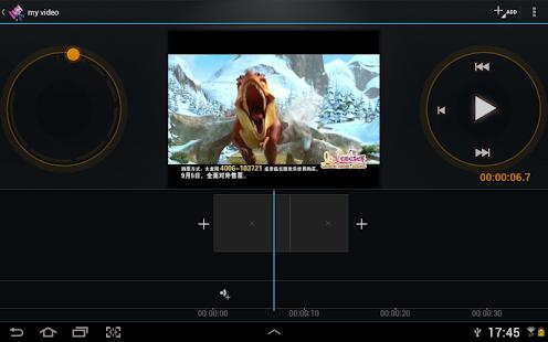 برنامه ساخت فیلم Video Maker Pro v1.6.4