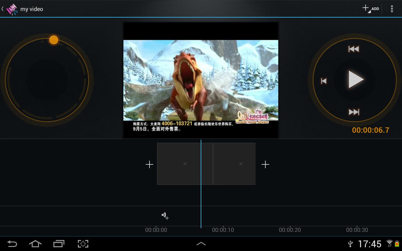 Video Maker Pro Free - screenshot