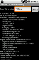 Screenshot of Aircraft Tail Number Lookup