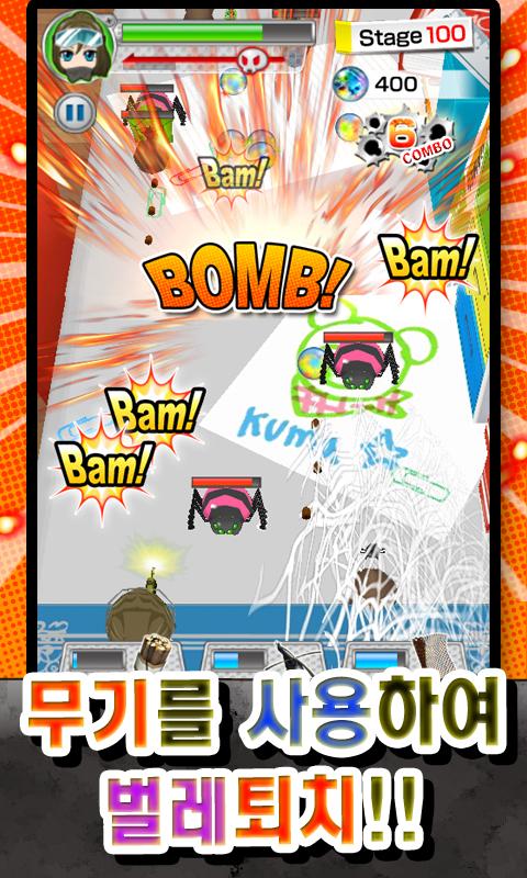 벅스디펜스! [가입없이 즐기는 무료 슈팅게임] - screenshot