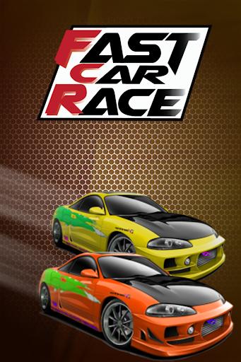 Fast Car Race - 在世界赛车比赛的疯狂速度