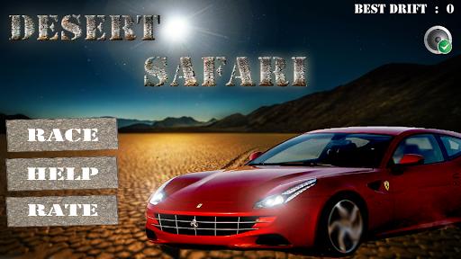カーレースの3D - 砂漠サファリ