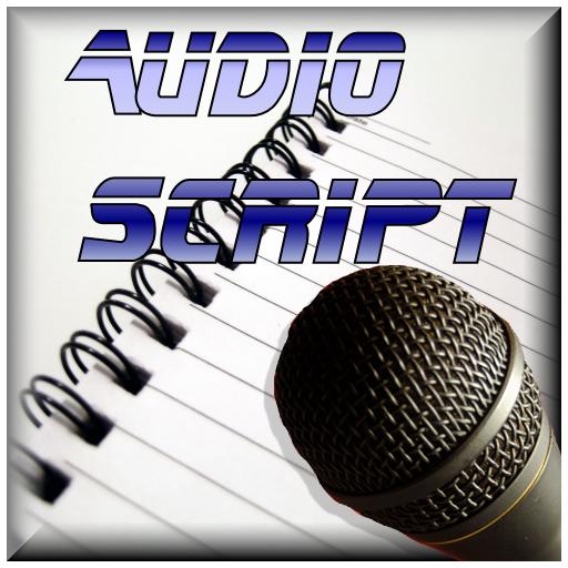 AudioScript 生產應用 App LOGO-APP試玩