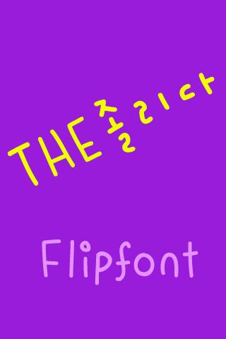 THESleepy™ Korean Flipfont