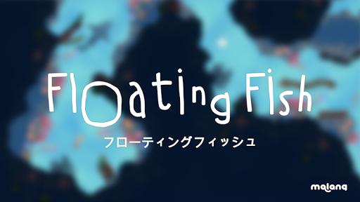 フローティングフィッシュ - Floating Fish