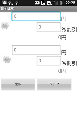 【ソシャゲ課金】iTunesカード割引購入をうまく利用してお得にiPhone課金 ...