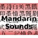 Mandarin Sounds icon