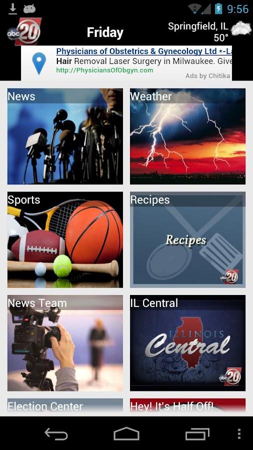 WICS ABC20 - screenshot